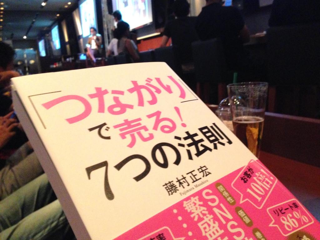 f:id:mika-shimosawa:20160704163158j:plain