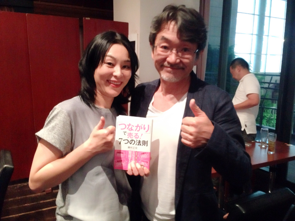 f:id:mika-shimosawa:20160706001853j:plain