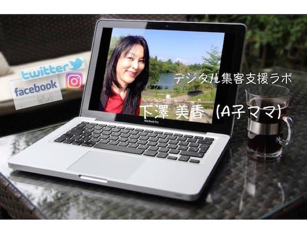 f:id:mika-shimosawa:20160715104601j:plain