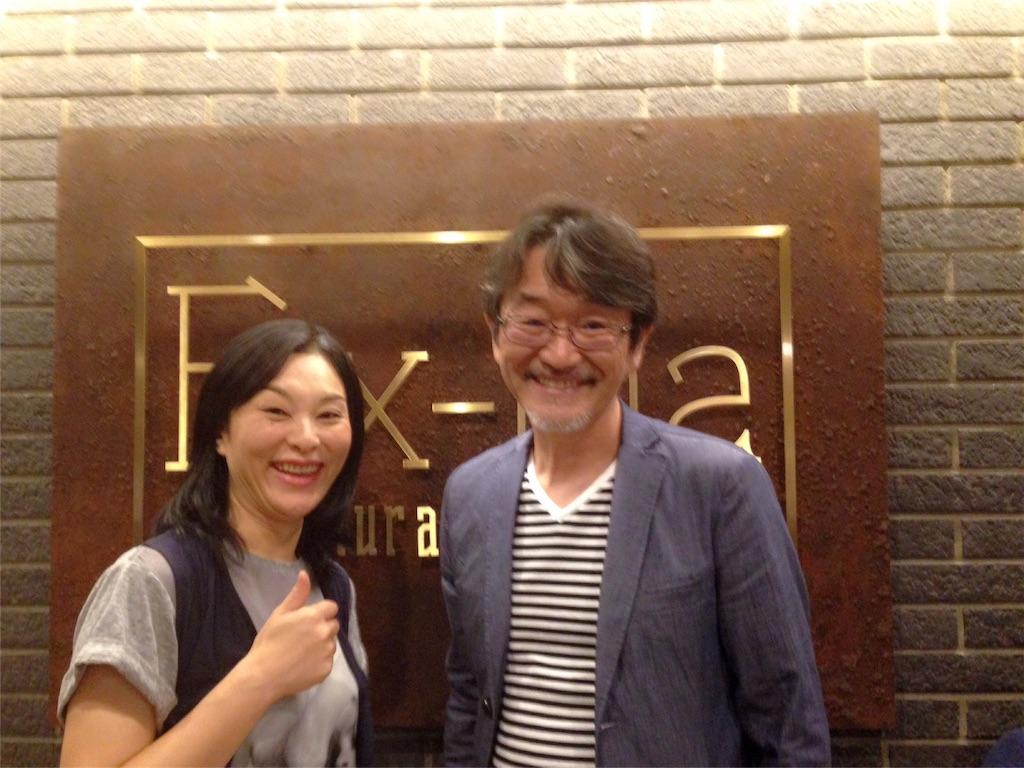 f:id:mika-shimosawa:20160717161226j:plain