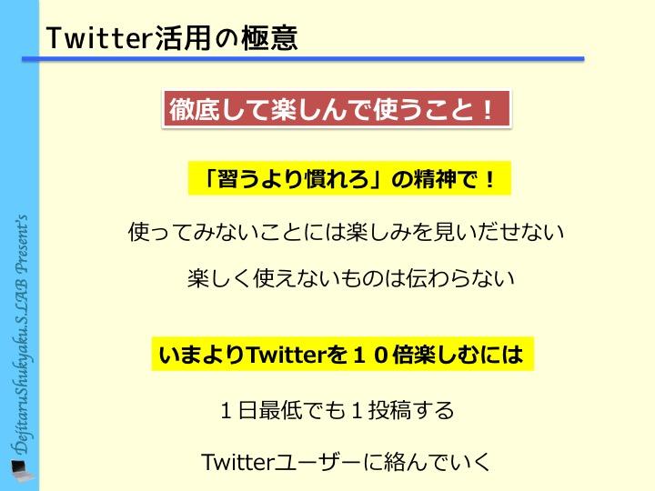 f:id:mika-shimosawa:20160717172853j:plain