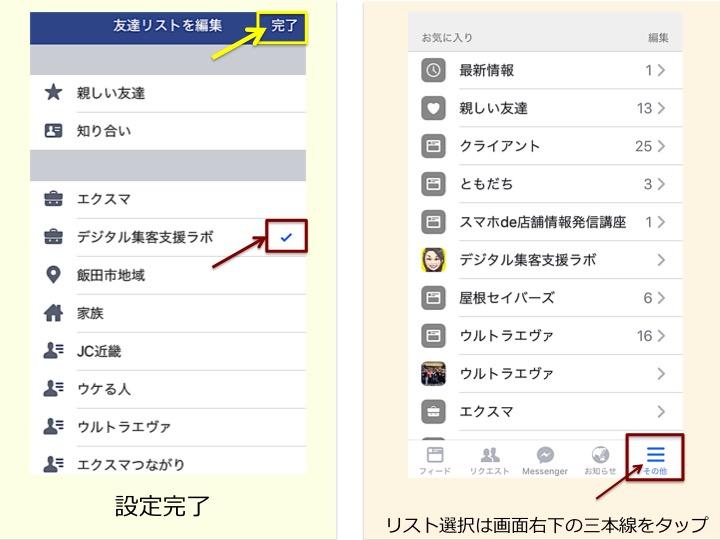 f:id:mika-shimosawa:20160726121225j:plain