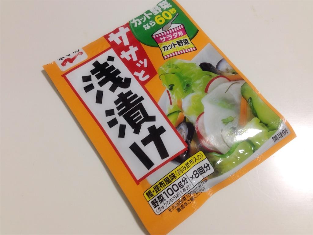 f:id:mika-shimosawa:20160804195135j:plain