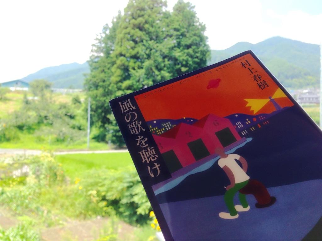 f:id:mika-shimosawa:20160806141137j:image