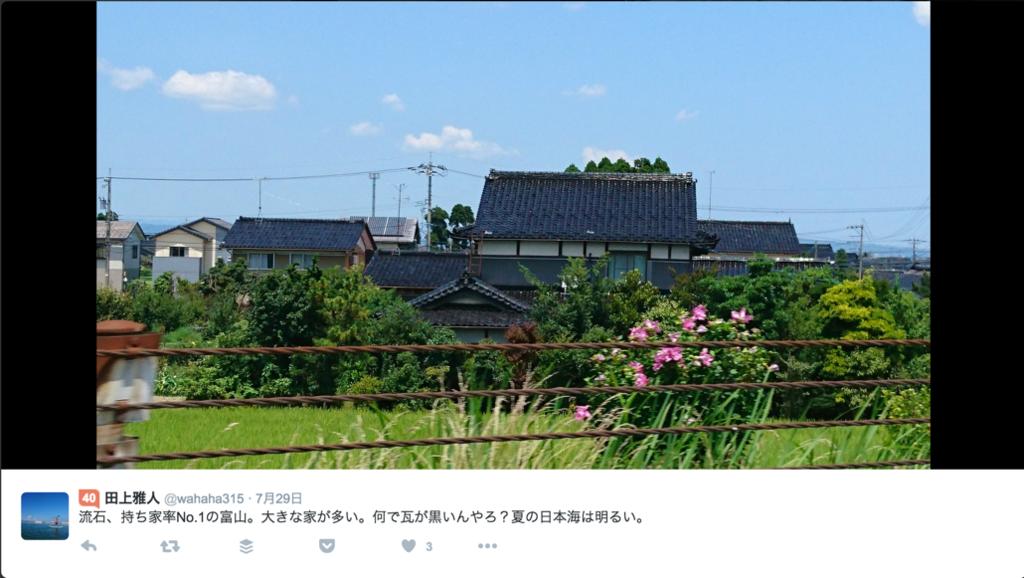 f:id:mika-shimosawa:20160808170334p:plain