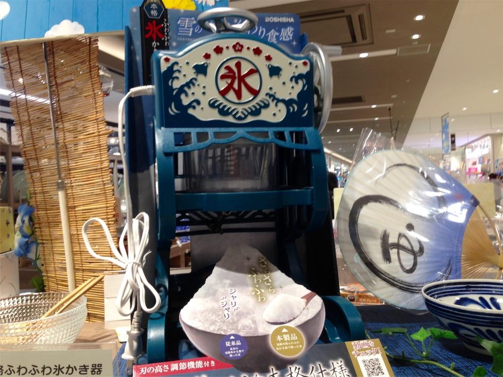 f:id:mika-shimosawa:20160809220929j:image