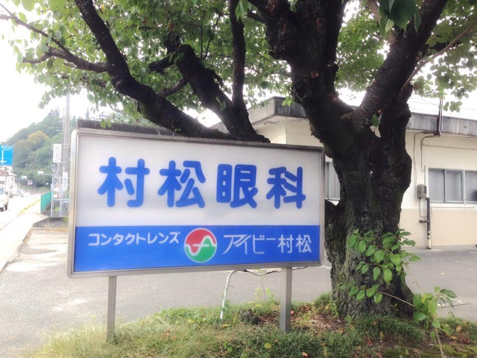 f:id:mika-shimosawa:20160811113624j:plain