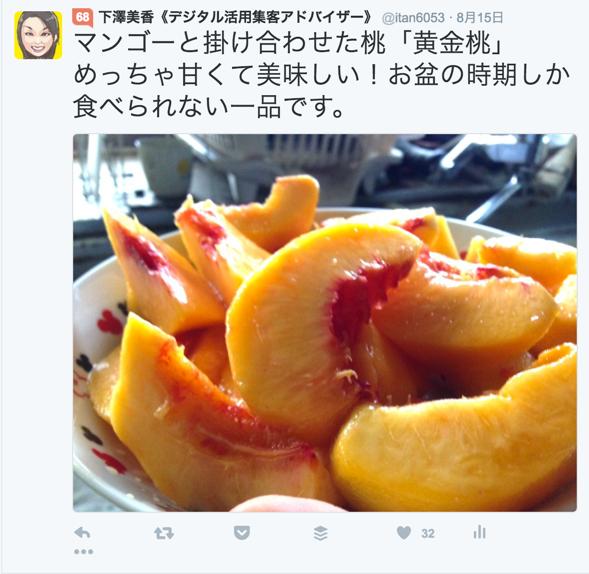 f:id:mika-shimosawa:20160816185246p:plain