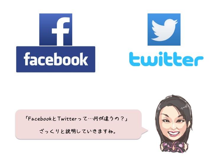 f:id:mika-shimosawa:20160818190629j:plain