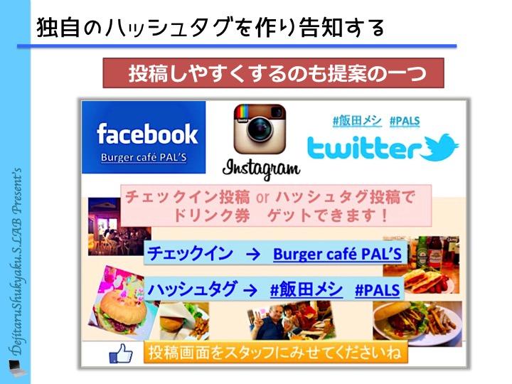 f:id:mika-shimosawa:20160819205049j:plain