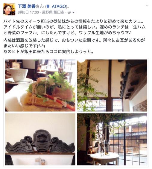 f:id:mika-shimosawa:20160819205904p:plain