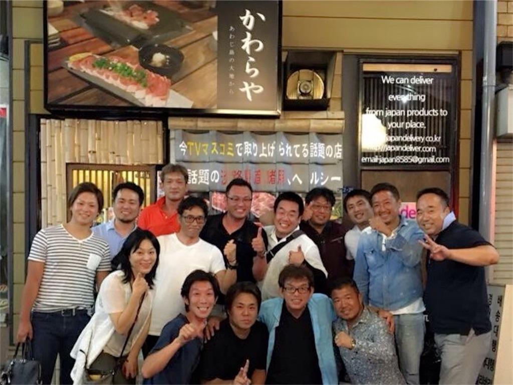 f:id:mika-shimosawa:20160821144634j:image