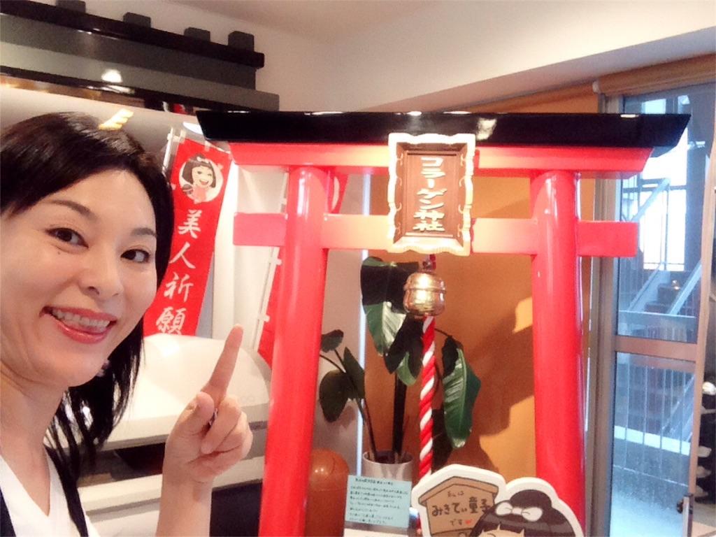 f:id:mika-shimosawa:20160825114815j:image