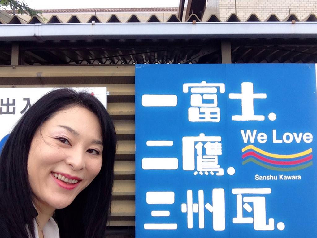 f:id:mika-shimosawa:20160831193537j:plain