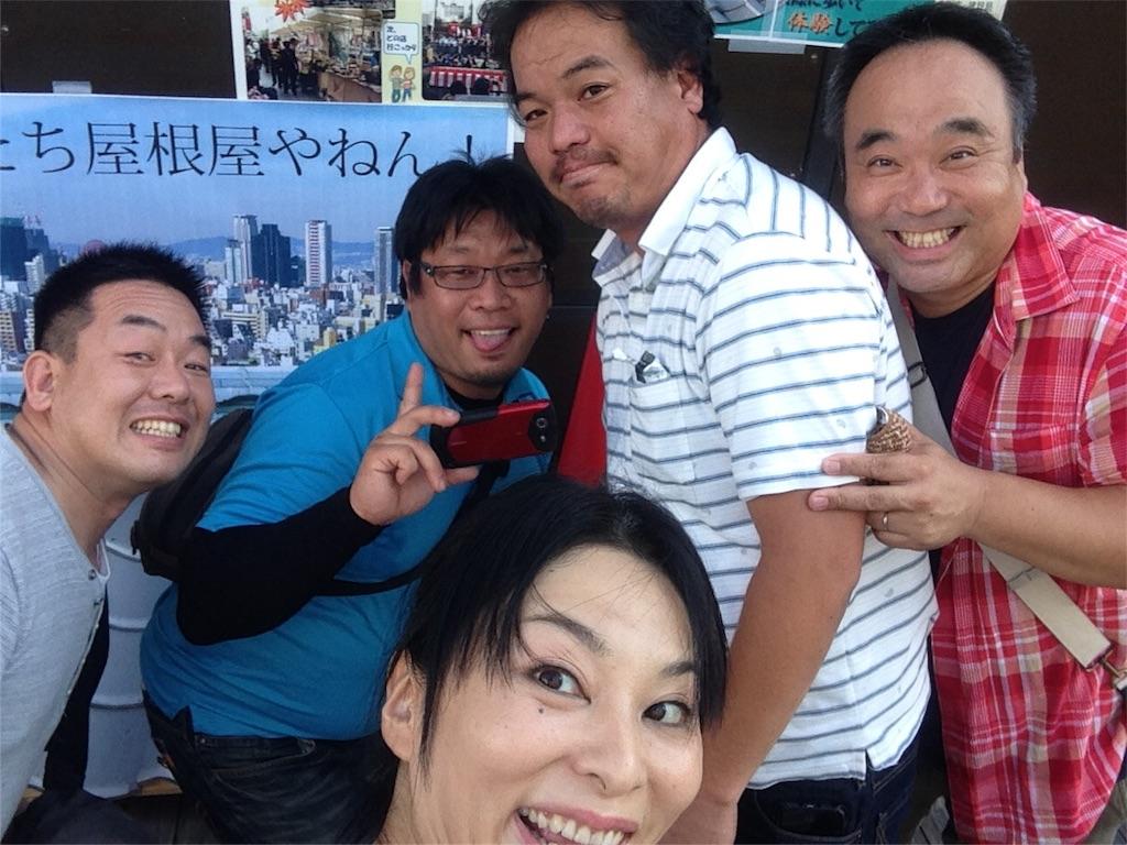 f:id:mika-shimosawa:20160908123548j:image