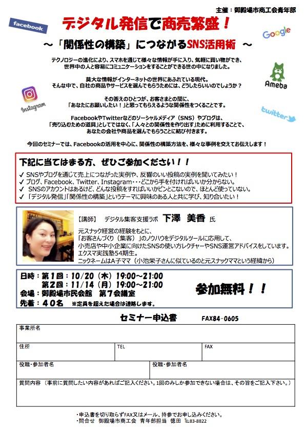 f:id:mika-shimosawa:20160911095803j:plain