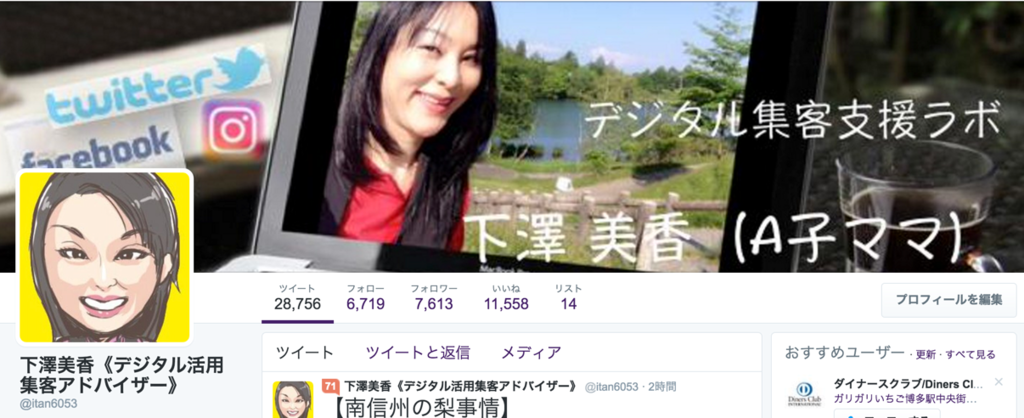 f:id:mika-shimosawa:20160912180407p:plain