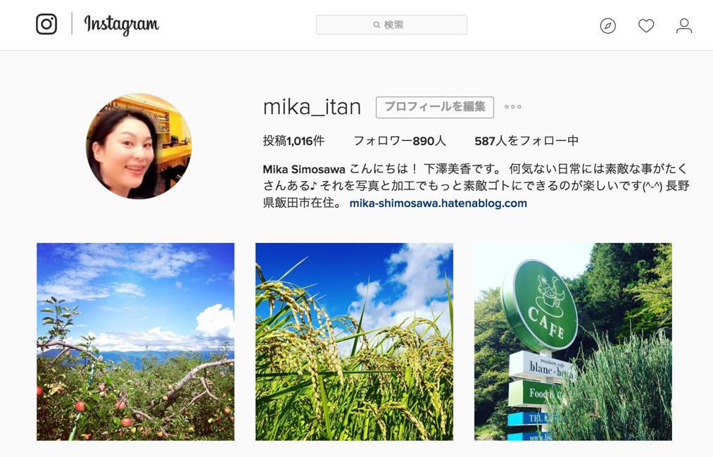 f:id:mika-shimosawa:20160912180804p:plain