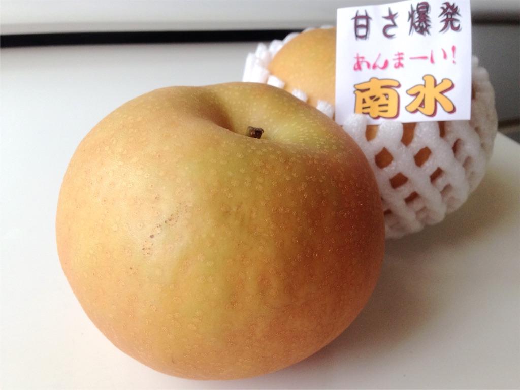 f:id:mika-shimosawa:20160913104913j:plain