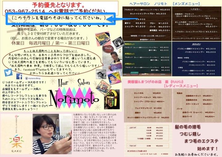 f:id:mika-shimosawa:20160916103723j:plain