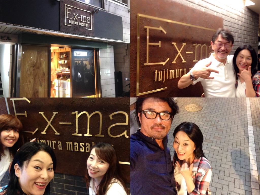 f:id:mika-shimosawa:20160917023955j:plain