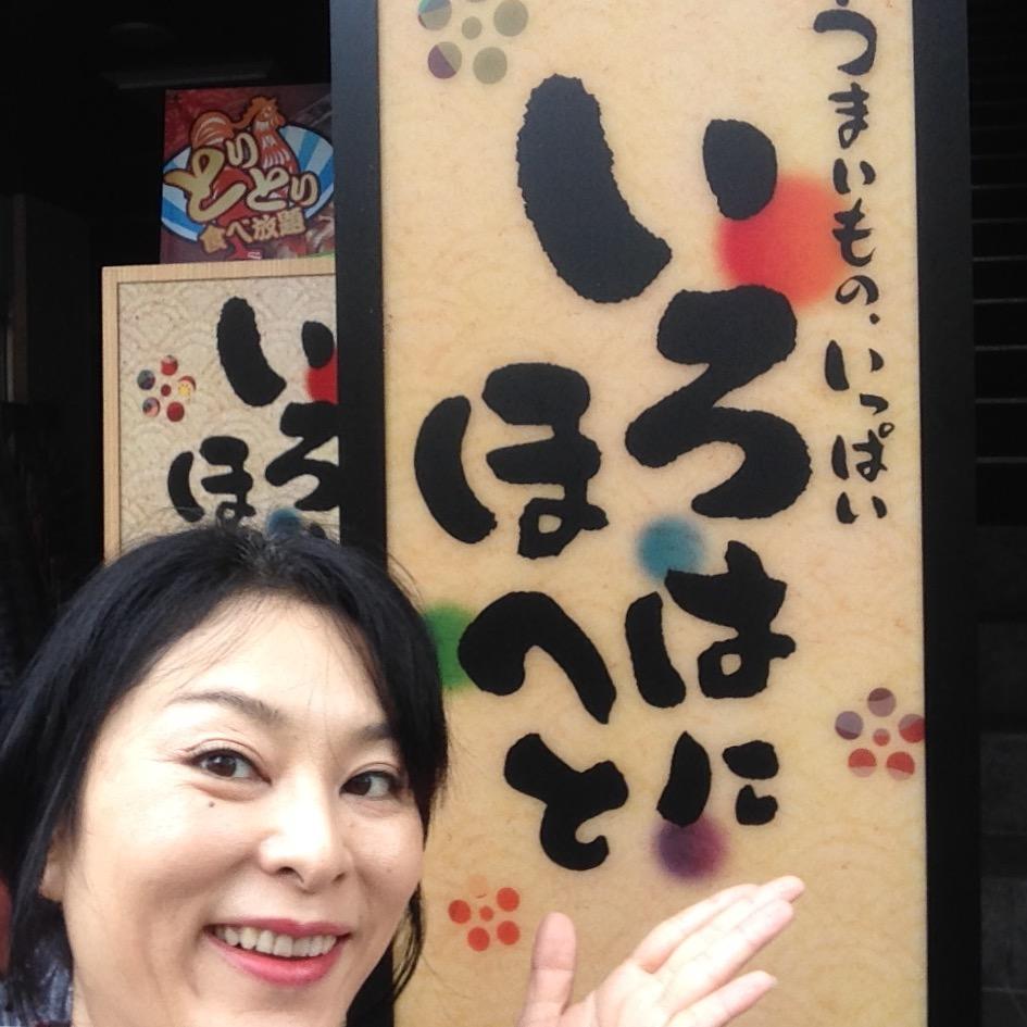 f:id:mika-shimosawa:20160919165115j:plain