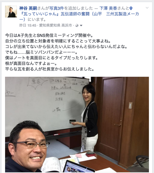 f:id:mika-shimosawa:20160923190132p:plain