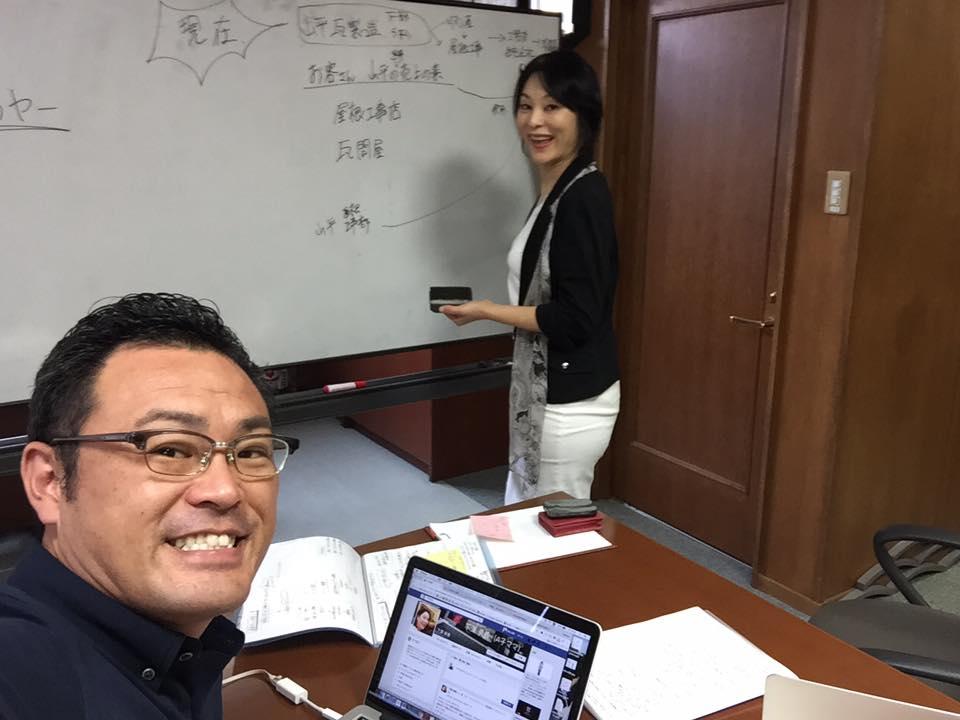 f:id:mika-shimosawa:20160927131140j:plain
