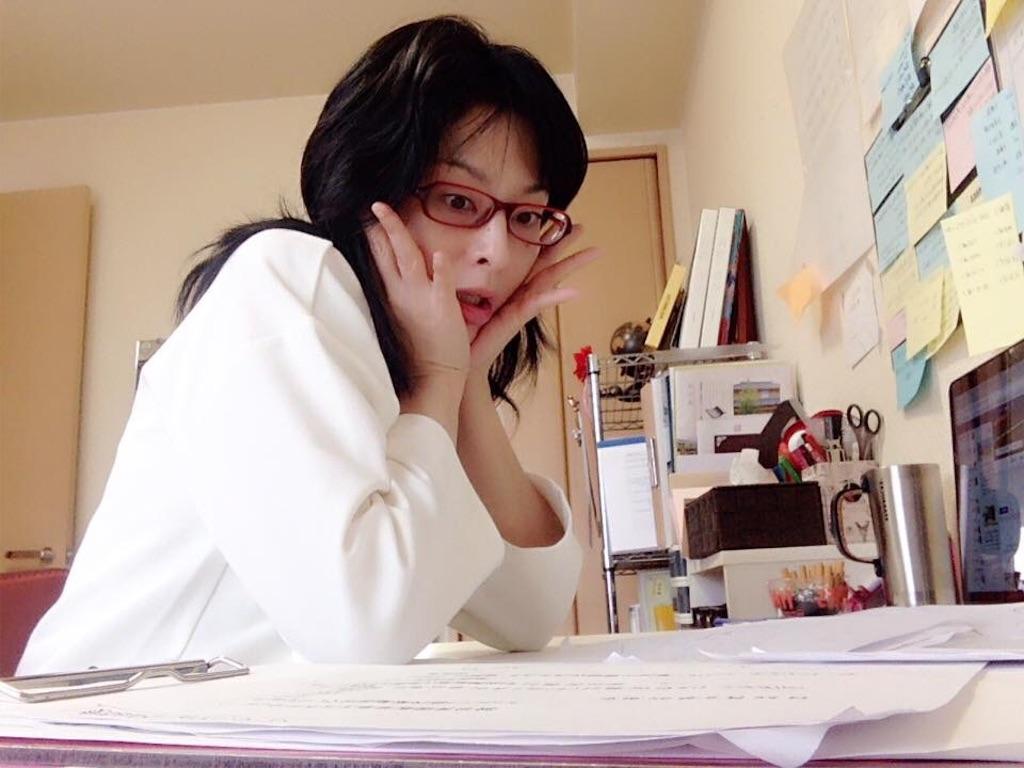f:id:mika-shimosawa:20160929190827j:plain
