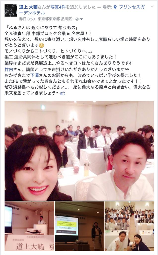 f:id:mika-shimosawa:20161003163922p:plain