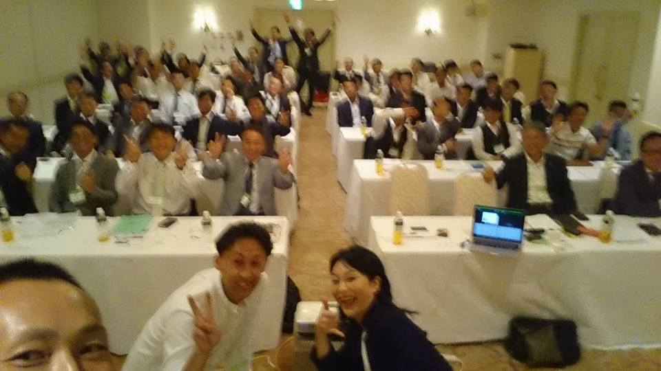 f:id:mika-shimosawa:20161003164236p:plain