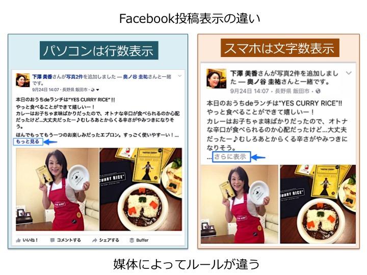 f:id:mika-shimosawa:20161005171148j:plain