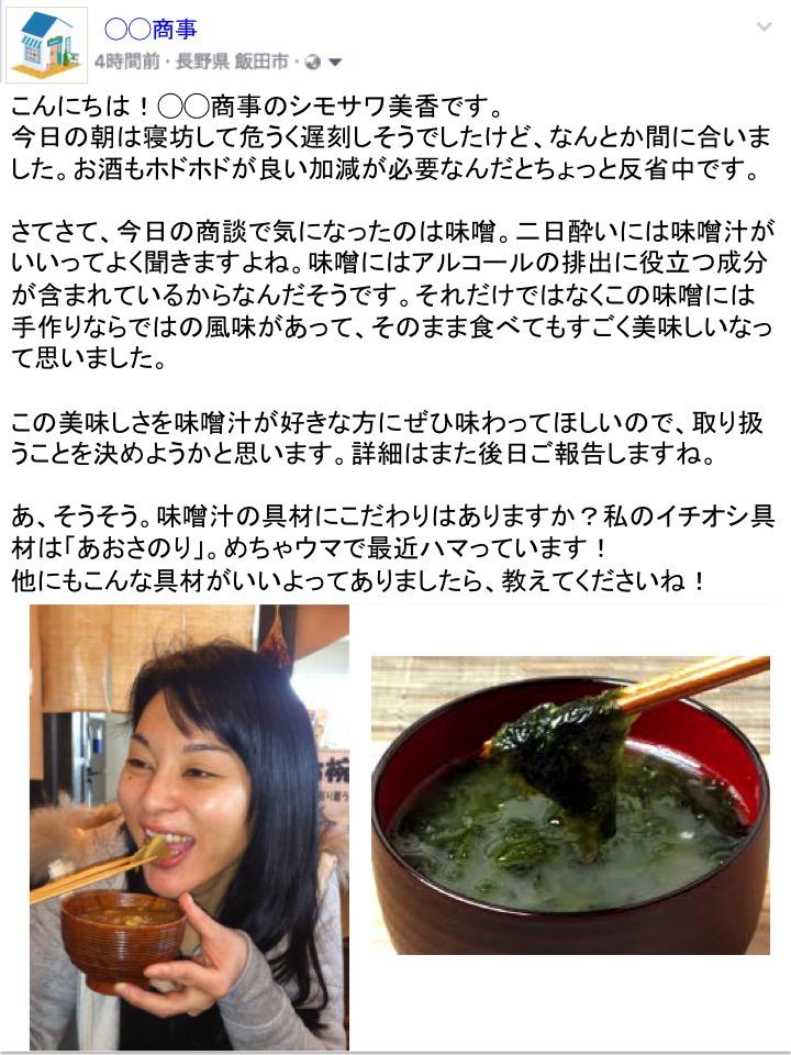f:id:mika-shimosawa:20161006132453j:plain