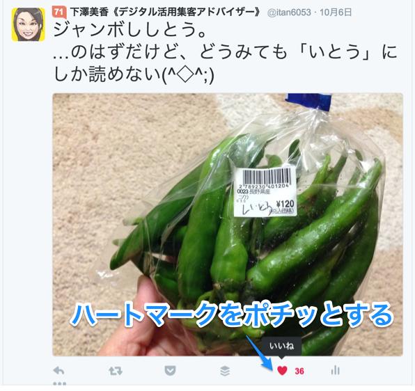 f:id:mika-shimosawa:20161014142425p:plain