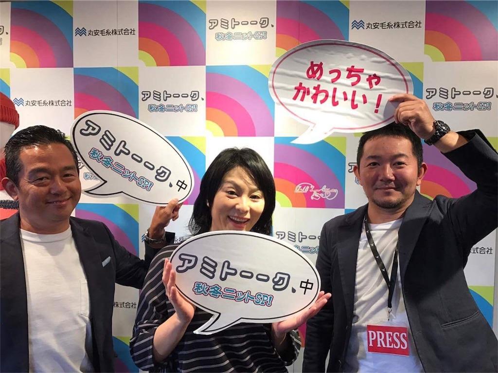 f:id:mika-shimosawa:20161019121711j:image