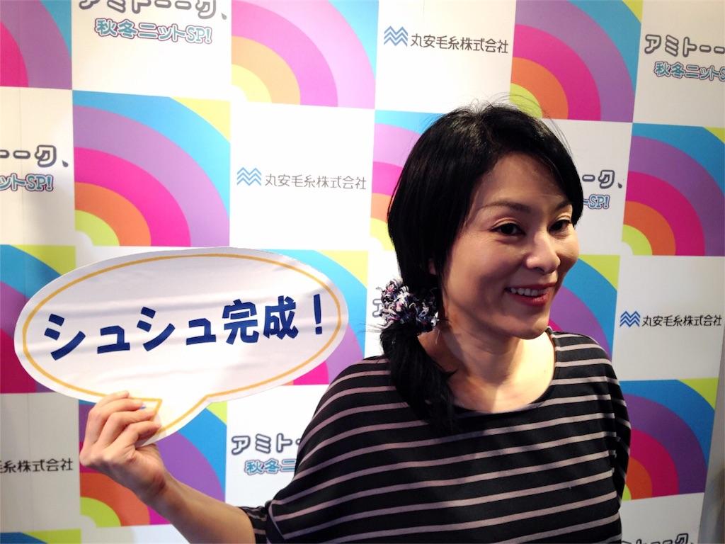 f:id:mika-shimosawa:20161019121841j:plain
