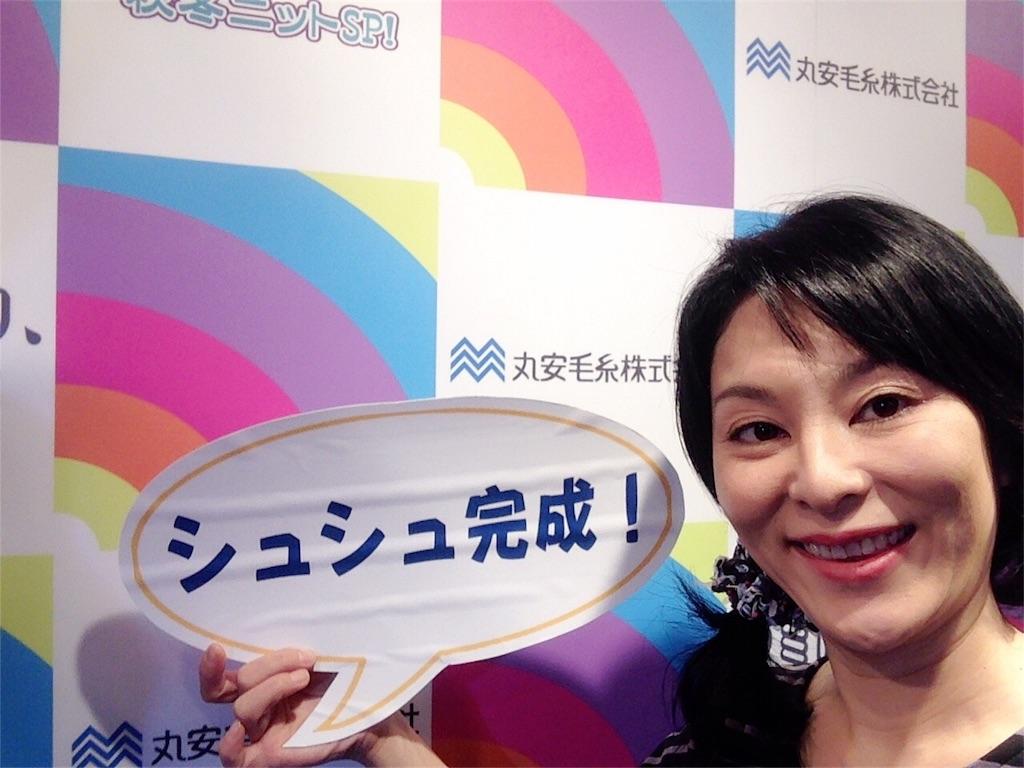 f:id:mika-shimosawa:20161019121954j:plain