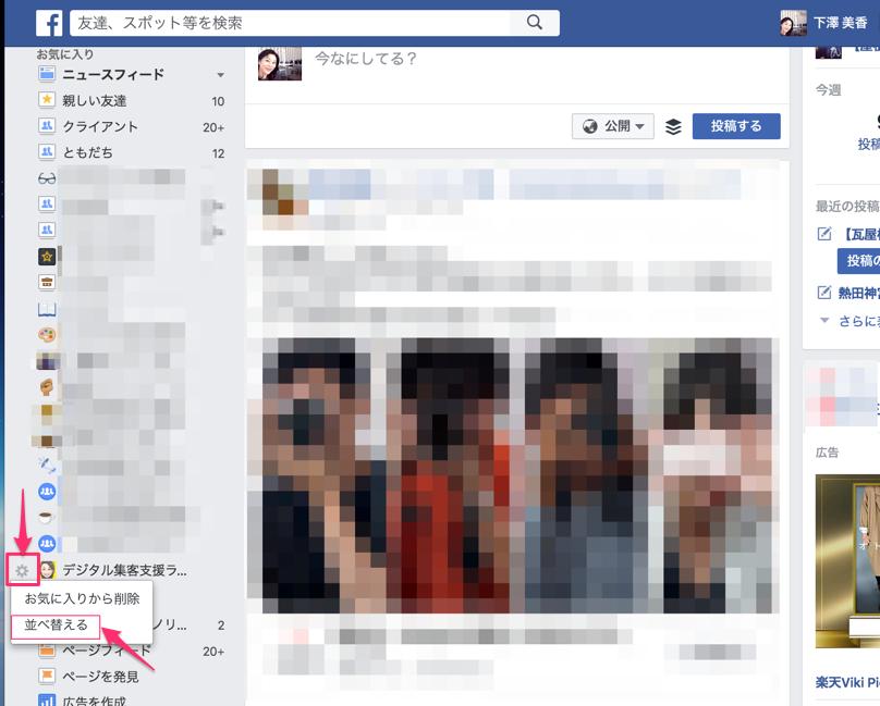 f:id:mika-shimosawa:20161026115557p:plain