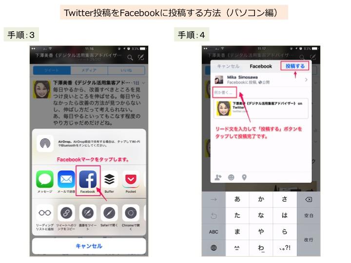 f:id:mika-shimosawa:20161101153002j:plain