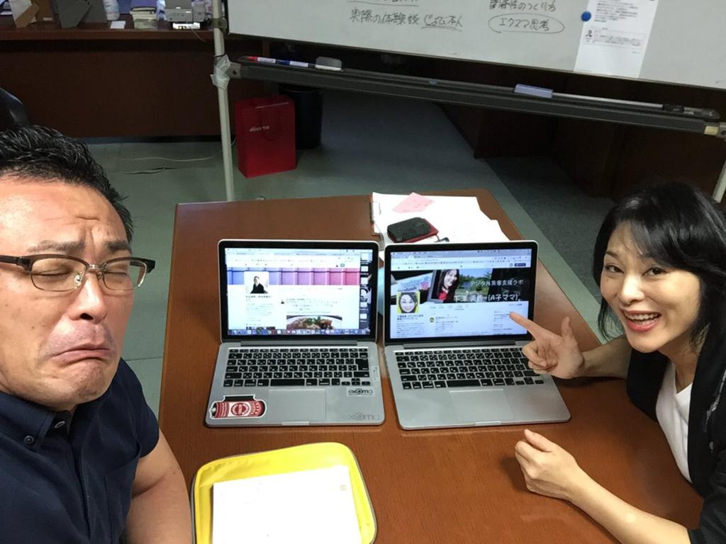 f:id:mika-shimosawa:20161101155817p:plain