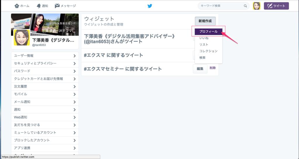 f:id:mika-shimosawa:20161104193030p:plain