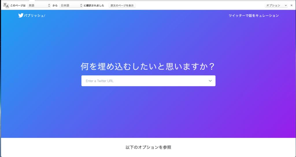 f:id:mika-shimosawa:20161104193240p:plain