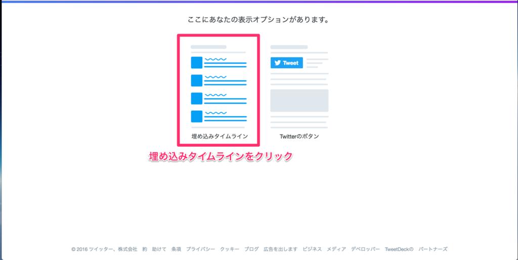f:id:mika-shimosawa:20161104194235p:plain