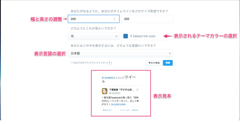 f:id:mika-shimosawa:20161104195640p:plain