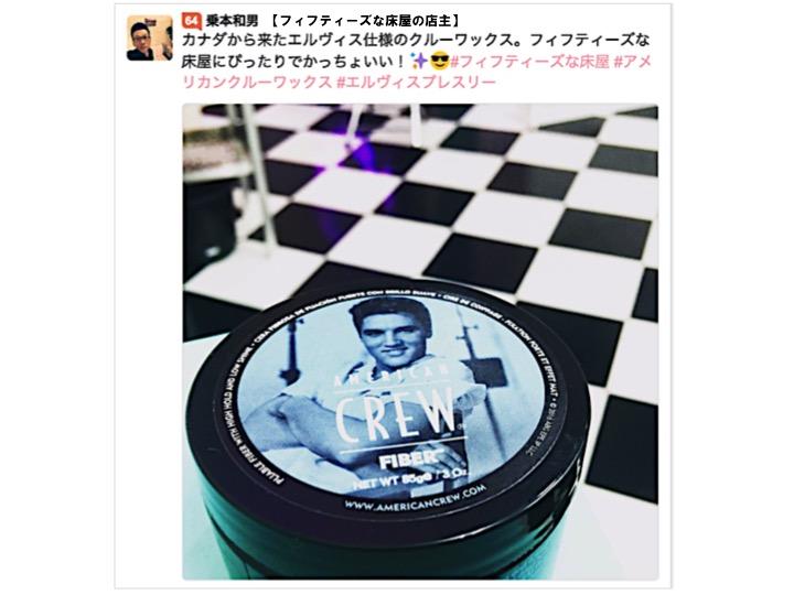 f:id:mika-shimosawa:20161107160925j:plain