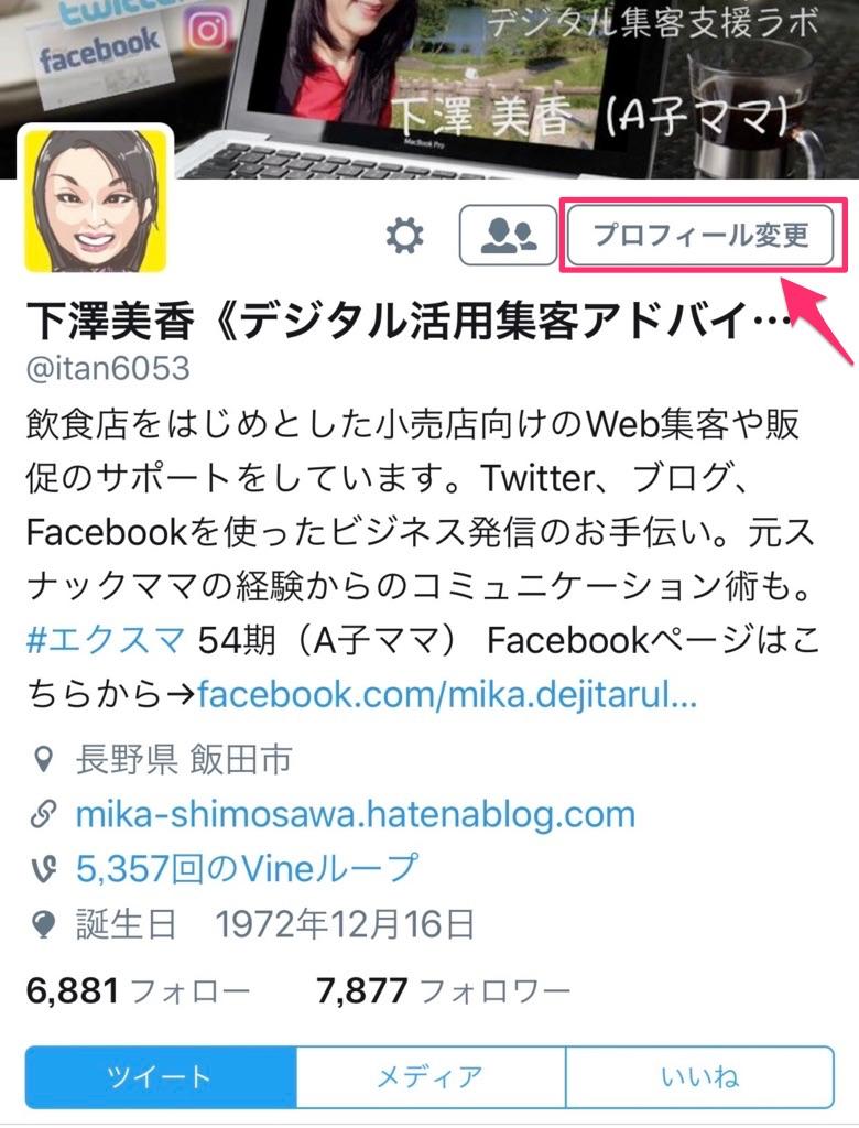 f:id:mika-shimosawa:20161108165033p:plain