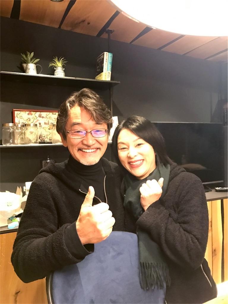 f:id:mika-shimosawa:20161119025732j:image