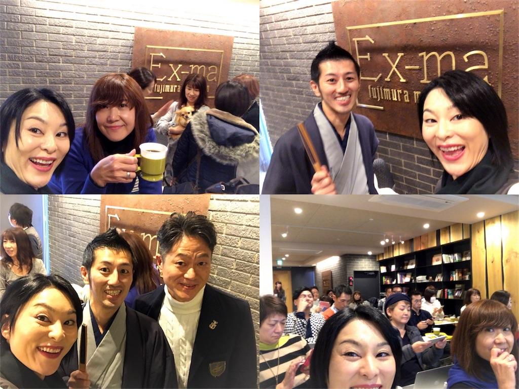 f:id:mika-shimosawa:20161119030358j:image