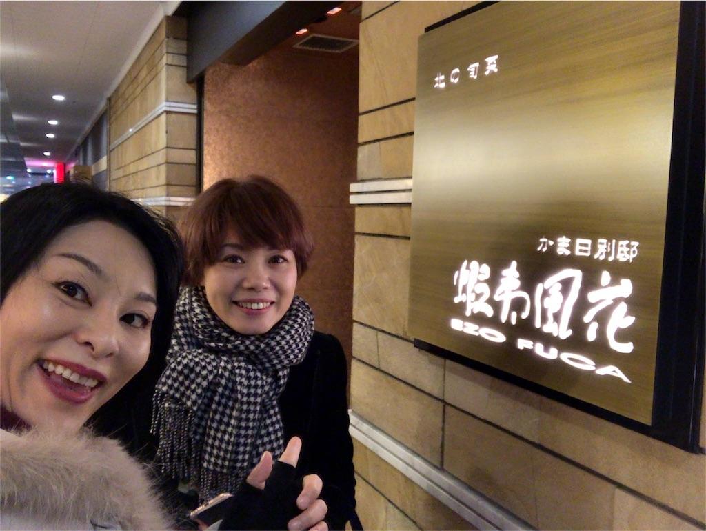 f:id:mika-shimosawa:20161123220146j:image