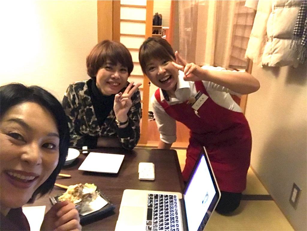 f:id:mika-shimosawa:20161123220305j:plain